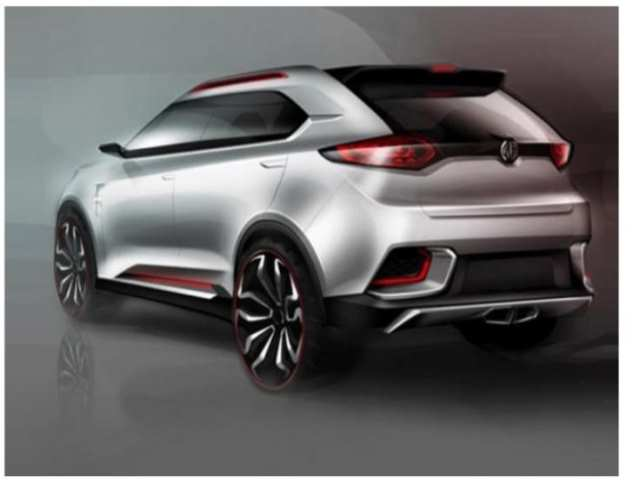 MG CS concept leaked, debuts in Shanghai News Image