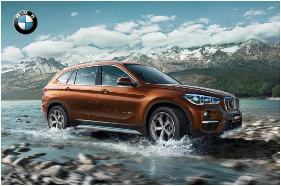 BMW unveils new long-wheelbase X1 Li in Beijing News Image